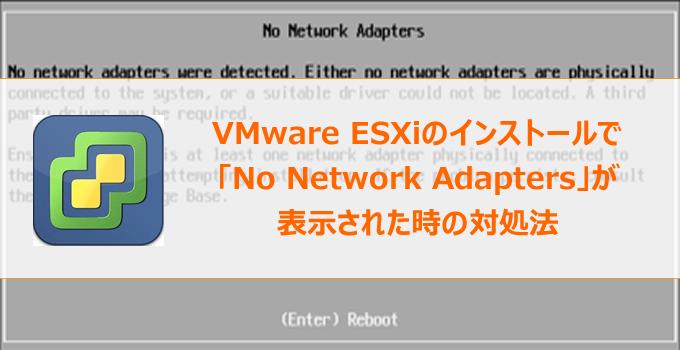 VM_header_3