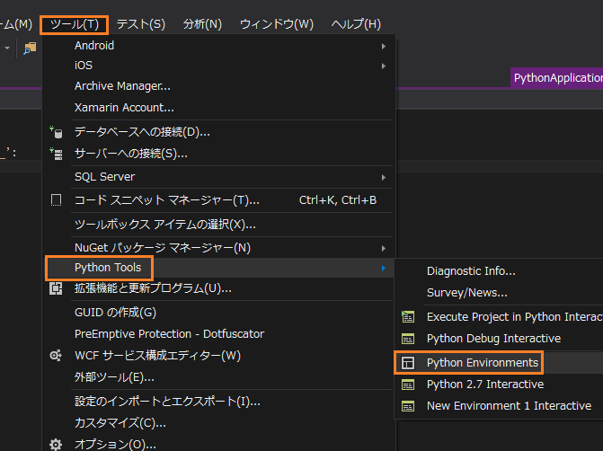 Python3 Visual Studio 設定 インストール