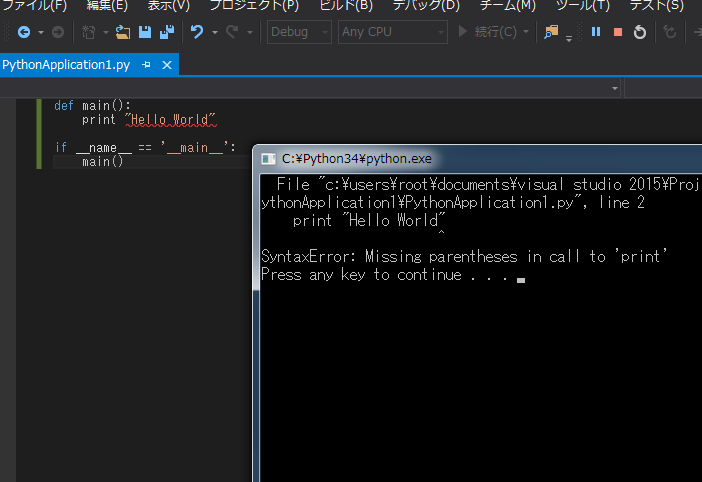 Visual Studio Python3 PTVS