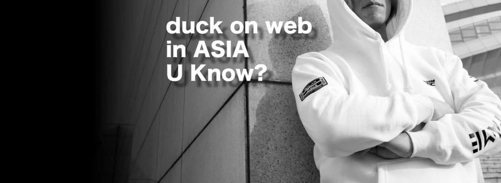 duck website open!