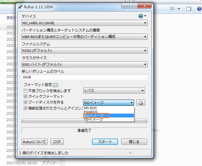 Rufus USB ISO