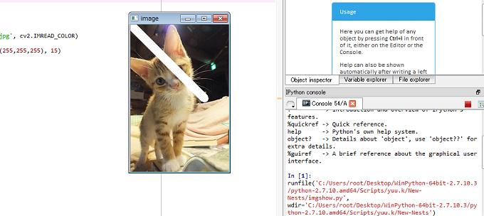 Python OpenCV 顔 認識