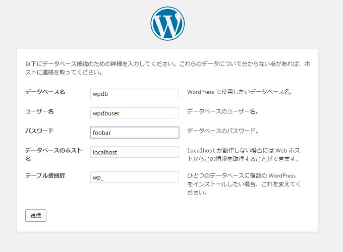 SELinux WordPress