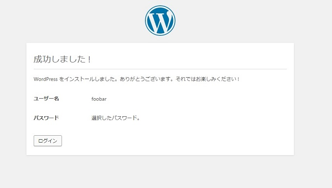 SELinux WordPress