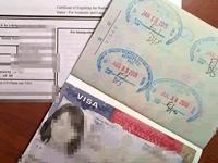アメリカでビザを取るのはそんなに大変なんだろうか? (2)