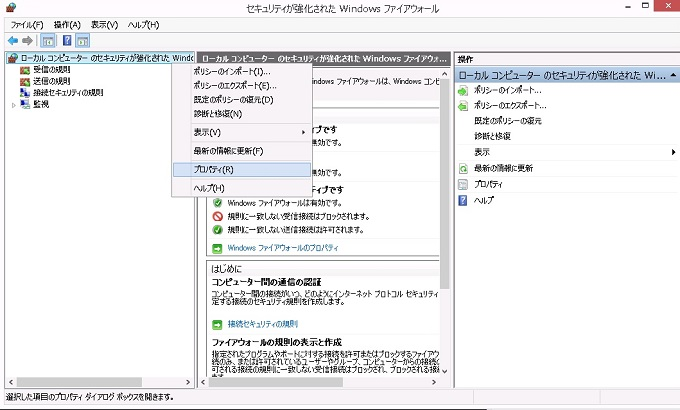 Windows Server IP 記録