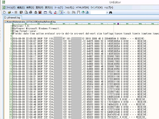 Windows Server IP 記録 Firewall ファイアウォール