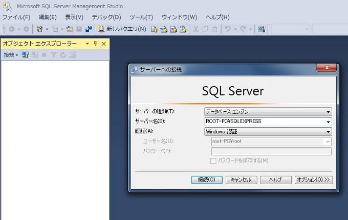 .Net Core MVC スキャフォールディング scaffold