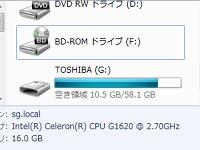 C# USBメモリ ディスク検知ツール作成