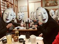 セキュリティセミナー 第35回 ゆるいハッキング大会 in TOKYO開催レポート