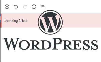 Updating failed WordPress5にアップデートでエラー