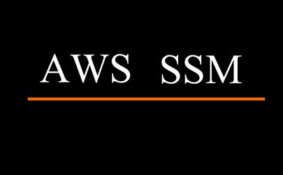 AWS SSM