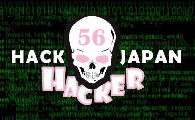 【満員御礼】第56回 ゆるいハッキング大会 in TOKYO 開催決定