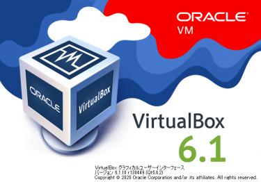VirtualBox「セッションを開けませんでした」