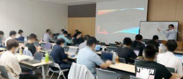 第61回 セキュリティカンファレンス「ゆるいハッキング大会 in TOKYO 」開催レポート