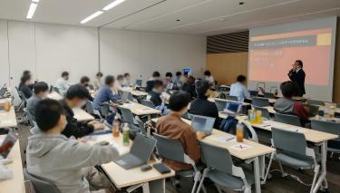 第70回 セキュリティカンファレンス「ゆるいハッキング大会 in TOKYO 」開催レポート