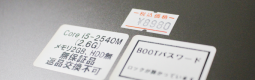 BIOSパスワードロック解除の方法 HP ProBook6560b