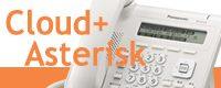クラウド環境でSIP(Asterisk)を構築する時の注意点。
