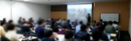 【満員御礼】第48回 ゆるいハッキング大会 in TOKYO 開催決定